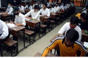 petition-on-compartment-exams-to-top-court