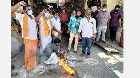 hindu-people-s-party-protests-in-trichy-demanding-reopening-of-temples