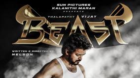 vijay-65th-movie-first-look