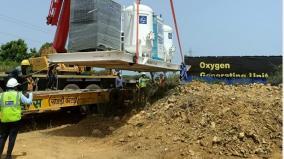 kudankulam-to-begin-oxygen-production