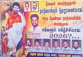 fans-praising-vijay-in-posters