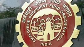 pf-withdrawal-new-rule-take-advance-from-epf-account-when-you-are-unemployed