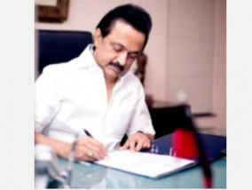 mk-stalin-writes-letter-to-9-state-ministers