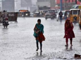 rain-chances-in-delta-districts