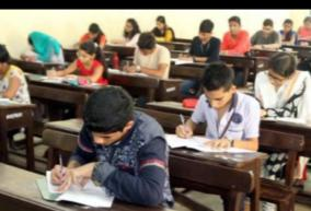 neet-competition-held-between-two-students-with-no-balance-discard-physician-forum-for-public-well-being-request
