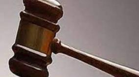 hc-bench-on-appointment-of-teachers