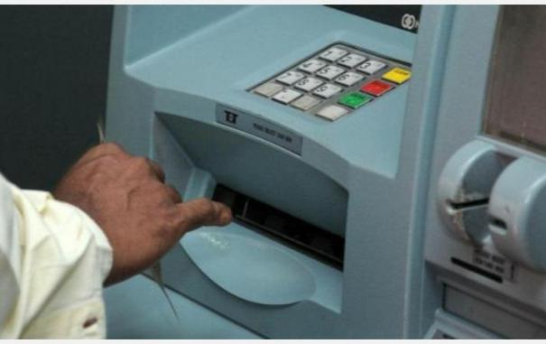 innovation-theft-case-at-atm-transferred-to-central-crime-branch-3-detained-in-haryana