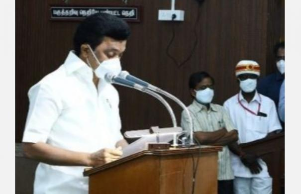 there-is-no-need-to-listen-to-the-word-union-government-we-will-continue-to-use-it-chief-minister-stalin-s-speech