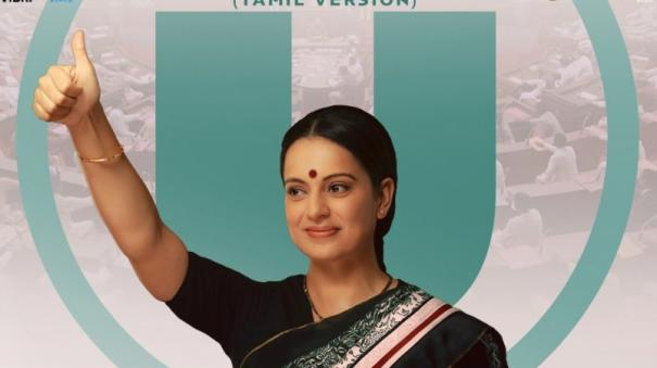thalaivi-censored-team-plans-august-release
