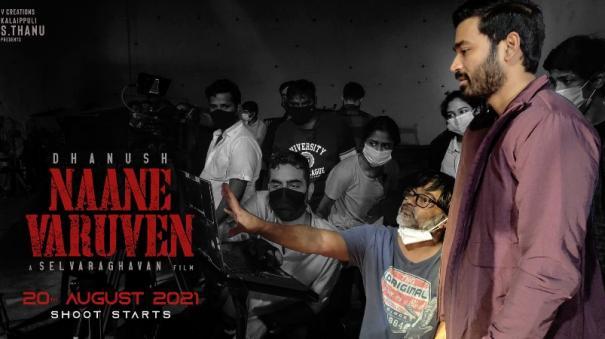 dhanush-starring-naane-varuven-shooting-from-august-20