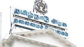 tamil-nadu-economy