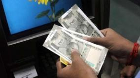 new-theft-at-2-more-atms-in-chennai-rs-16-98-lakh-was-reported-stolen