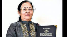 at-67-vadodara-woman-fulfils-decades-old-doctorate-dream
