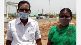 attack-on-avinashi-ex-mla-s-wife-complaint-to-tirupur-sp