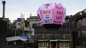 delta-plus-variant-centre-writes-to-maharashtra-mp-kerala-to-take-up-immediate-containment-measures