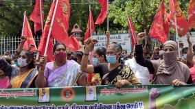 ntk-protest-in-trichy