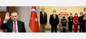 turkish-covid-19-vaccine-turkovac-has-started