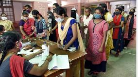 application-distribution-for-plus-1-admission-has-started-in-karaikal-pondicherry-consultation-based-on-9th-grade-score
