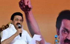 cm-announces-rs-10-lakhs-for-salem-traders-family-as-relief-fund
