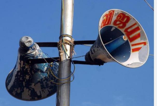 power-outage-due-to-noise-pollution-using-cone-shaped-loudspeakers-high-court-order