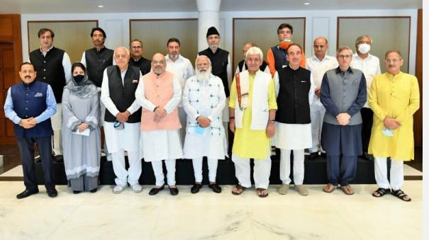 prime-minister-narendra-modi-holds-meeting-with-jammu-and-kashmir-leaders-in-delhi