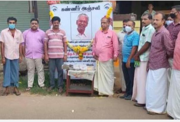 commemoration-program-for-writer-ramesan-at-kumarapuram-thirukkural-who-translated-silappathikaram-into-malayalam