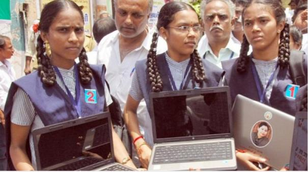 free-laptop-for-all-missing-students-government-information-in-the-high-court