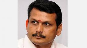 minister-senthi-balaji-case