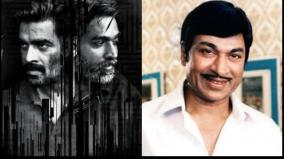 google-wrongly-inserts-dr-rajkumar-picture-in-tamil-movie-s-star-cast