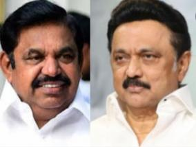 edappadi-palanisamy-asked-me-to-be-a-doctor-half-the-people-became-doctors-after-corona-cm-stalin-s-comedy