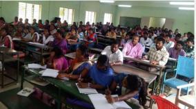 competitive-exam-training-center