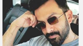 prithviraj-we-re-missing-a-happy-film-in-malayalam-cinema-lately