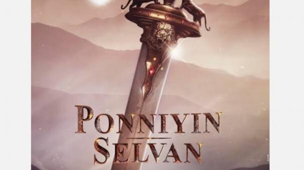 ponniyin-selvan-delayed