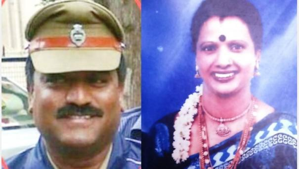 Assistant investigator arrested for killing woman in Udagai and pretending to be killed by Corona