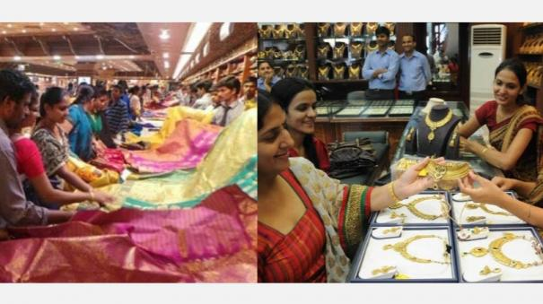 permission-to-open-public-transport-textiles-jewelery-shops-what-is-the-additional-relaxation-in-23-districts-full-details