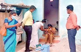 special-vaccination-camp