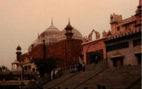 krishna-jenma-bhoomi-case
