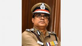dgp-warning-police