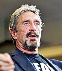 john-mcafee-died-in-prison