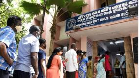 corona-increases-student-numbers-in-pondicherry-government-schools-will-the-government-fill-vacancies-and-increase-funding