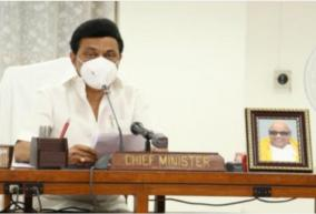 plus-2-score-calculation-chief-stalin-consults-with-ministers