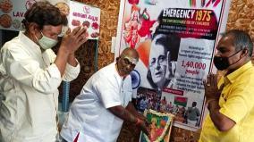 misa-emergemcy-demand-to-central-government