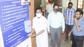 case-against-madurai-central-cooperative-bank-executive-director-high-court-orders-government-to-respond