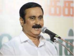 sri-lankan-navy-fires-on-tamil-nadu-fishermen-anbumani-ramadas-condemns