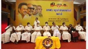local-election-consultation-dmk-district-secretaries-meeting-started
