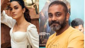 k-13-director-to-direct-tapsee-next