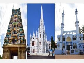 permission-for-all-places-of-worship-shopping-malls-can-be-opened-what-is-the-additional-relaxation-in-4-districts-including-chennai-full-details