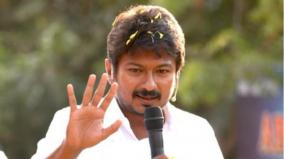 election-case-in-the-high-court-against-the-victory-of-udayanidhi-stalin