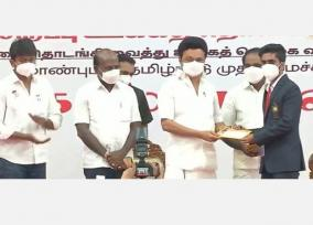 rs-3-crore-for-gold-rs-2-crore-for-silver-rs-1-crore-for-bronze-in-olympics-chief-minister-stalin