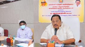 minister-duraimurugan-in-meeting